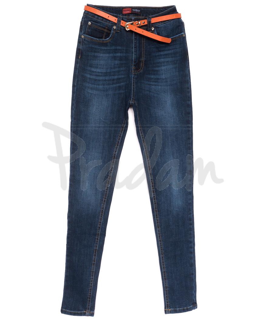 0080-1 A Relucky американка синяя осенняя стрейчевая (25-30, 6 ед.)