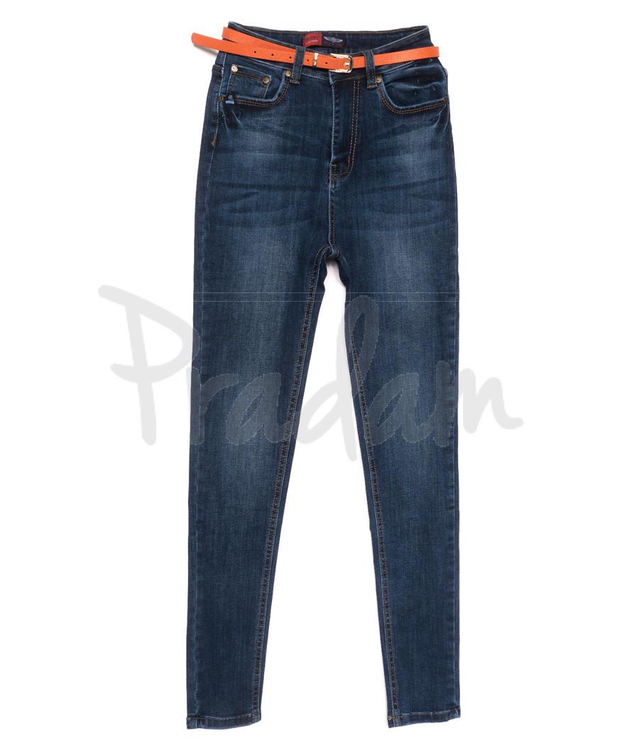 0081-1 A Relucky американка синяя осенняя стрейчевая (25-30, 6 ед.)