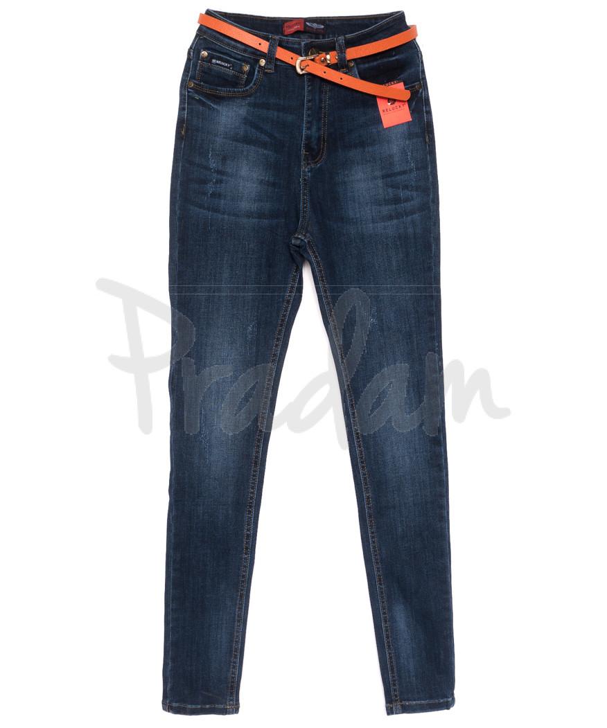 0083-1 A Relucky американка с царапками синяя осенняя стрейчевая (25-30, 6 ед.)