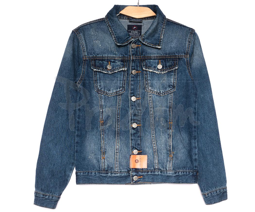 0223-1 A Relucky куртка джинсовая женская с царапками синяя осенняя коттоновая (S-XXL, 6 ед.)