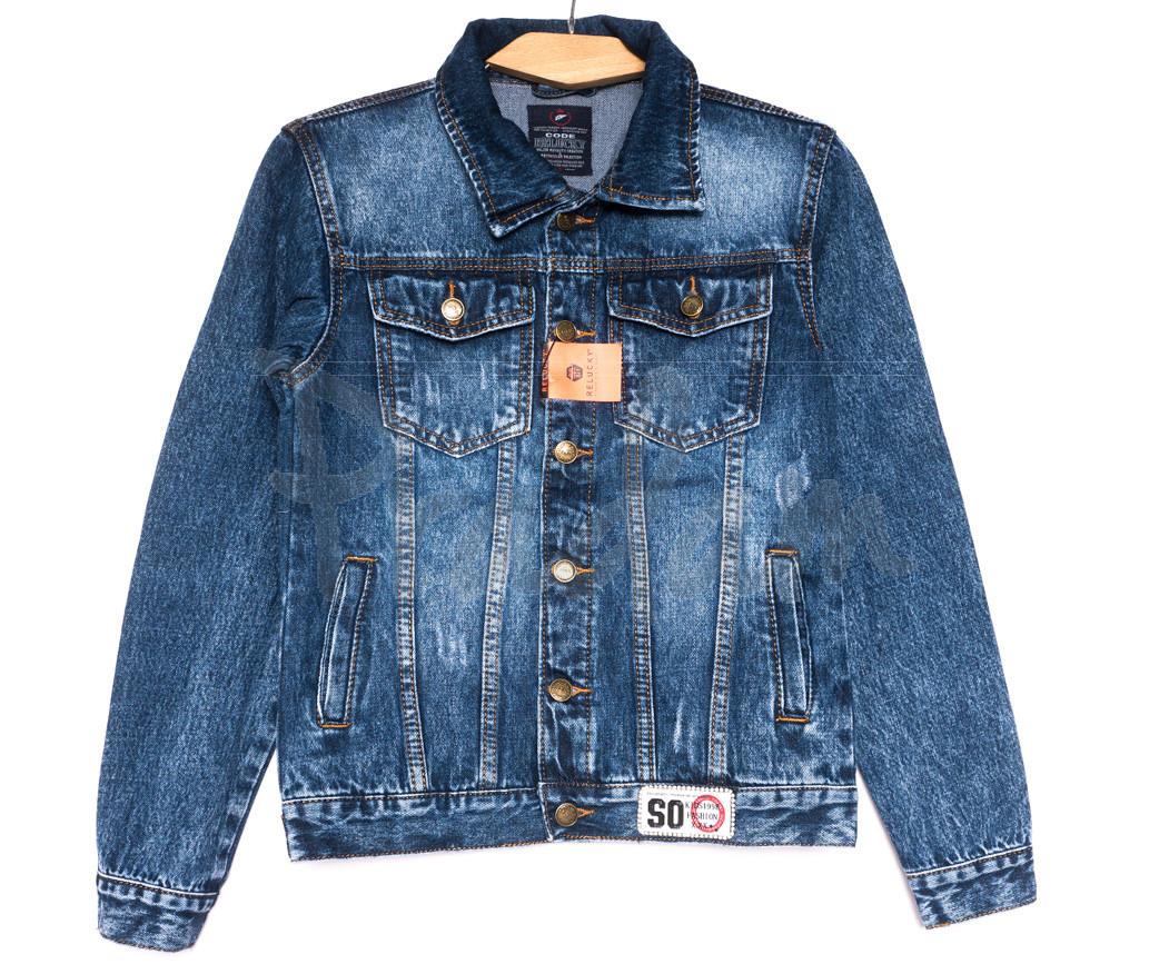 0222-1 A Relucky куртка джинсовая женская с царапками синяя осенняя коттоновая (S-XXL, 6 ед.)