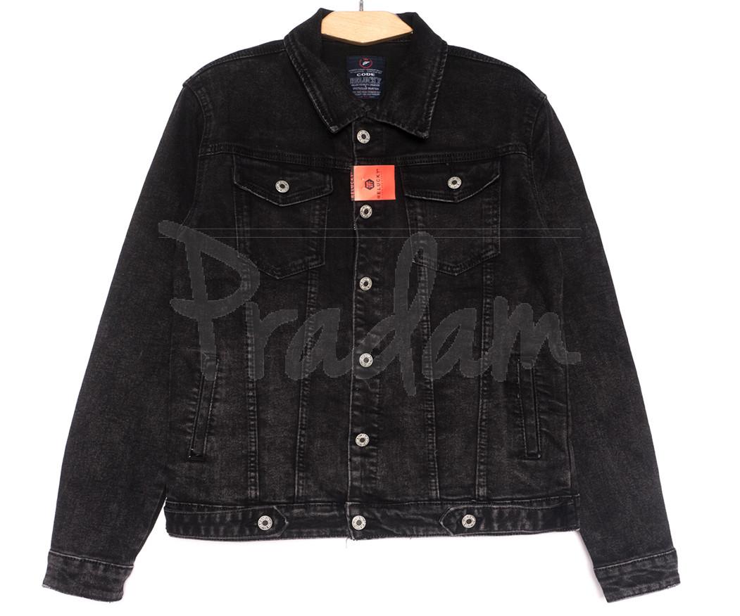 0226-2 A Relucky куртка джинсовая женская серая осенняя стрейчевая (S-ХХL, 6 ед.)