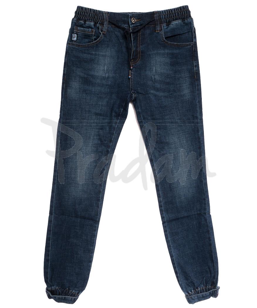 9205 Dsqaatard джинсы мужские молодежные на резинке с царапками синие осенние стрейчевые (28-36, 8 ед)