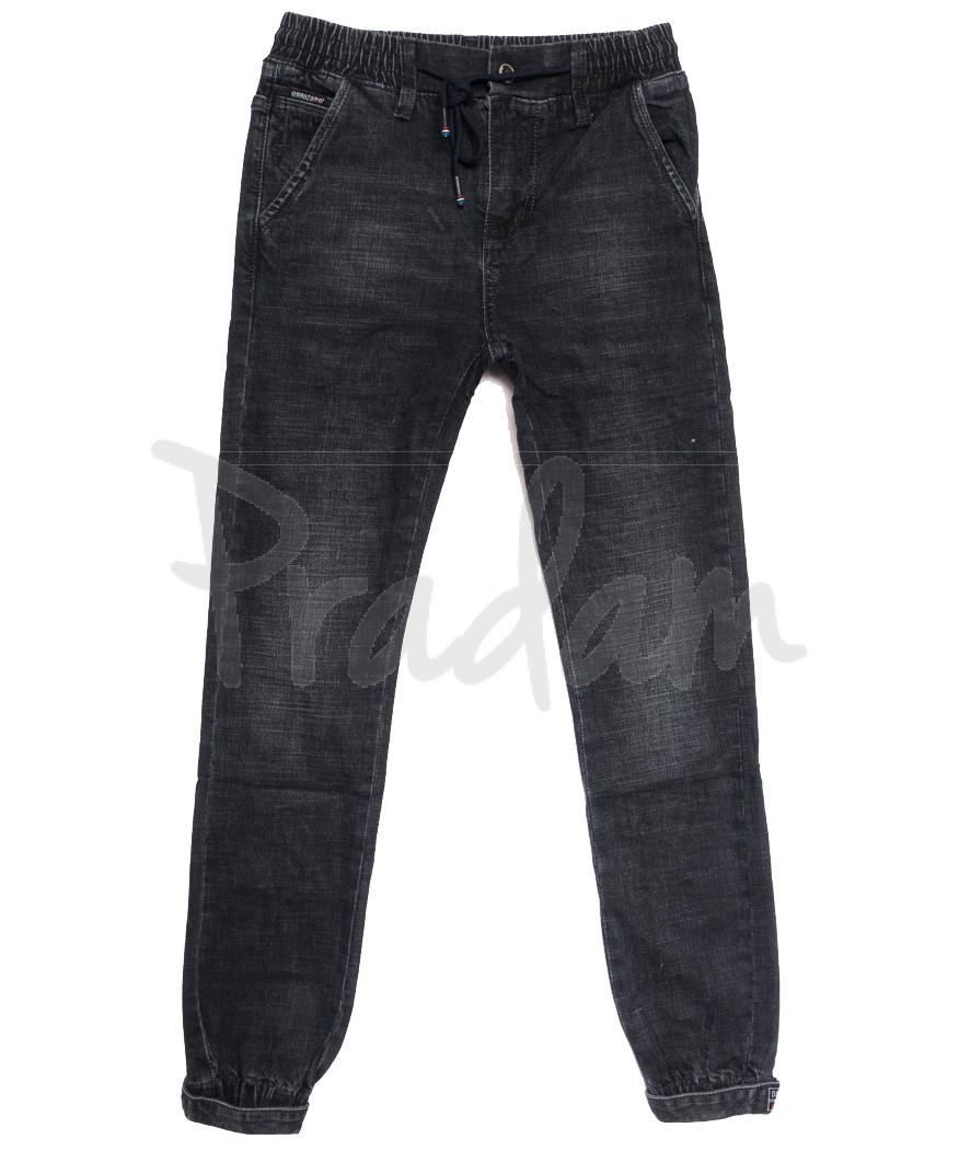 9209 Dsqaatard джинсы мужские молодежные на резинке серые осенние стрейчевые (27-34, 8 ед)