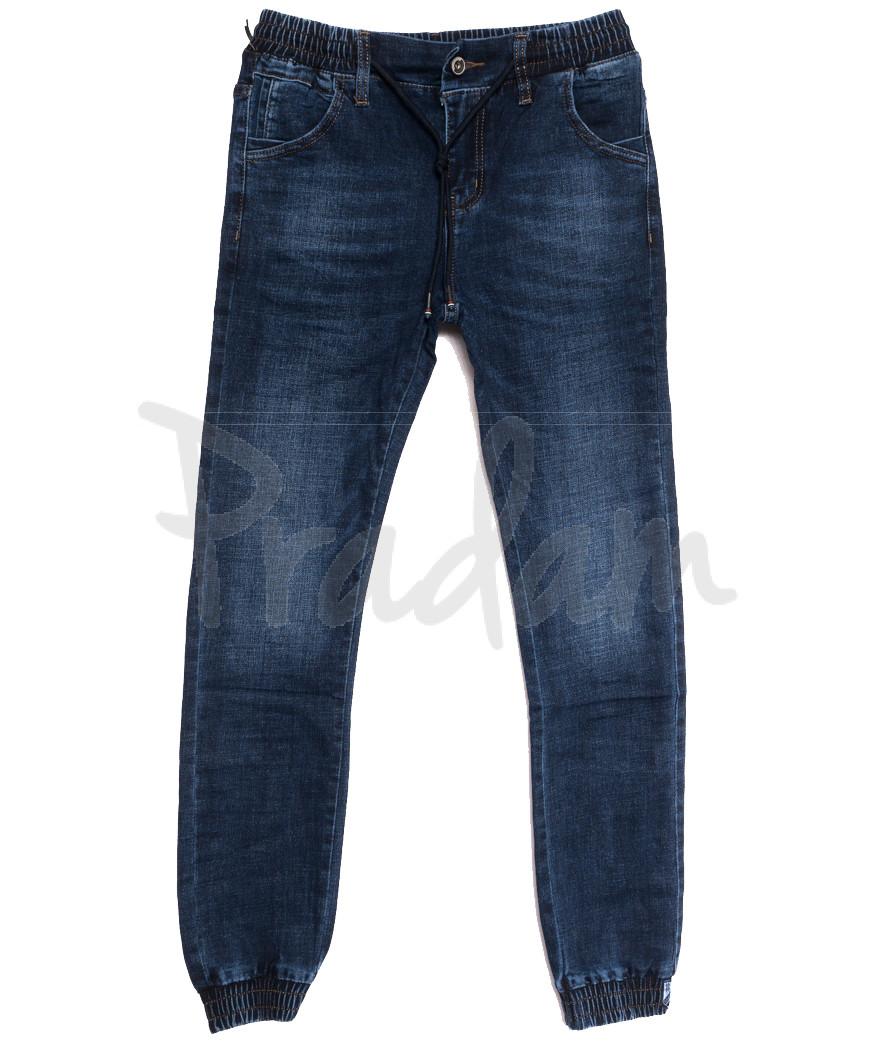 9211 Dsqatard джинсы мужские молодежные на резинке синие осенние стрейчевые (28-36, 8 ед)