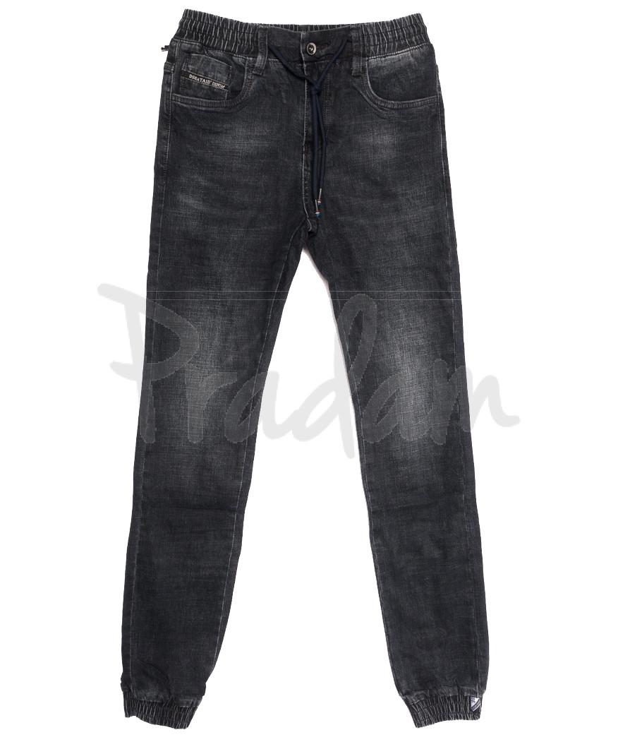 9206 Dsqatard джинсы мужские молодежные на резинке серые осенние стрейчевые (28-36, 8 ед)