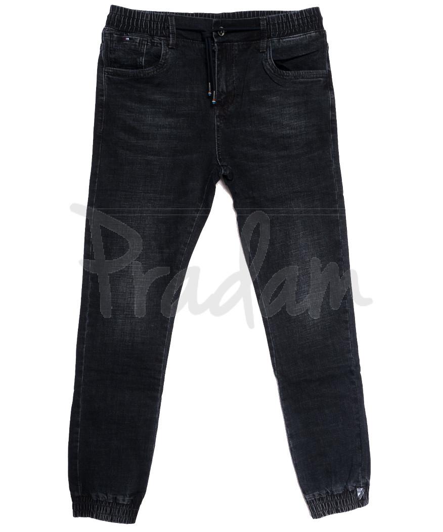 9207 Dsqatard джинсы мужские молодежные на резинке серые осенние стрейчевые (28-36, 8 ед.)