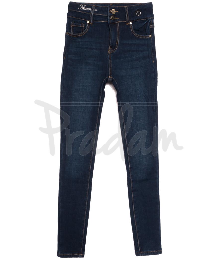 0589 New Jeans американка на флисе синяя зимняя стрейчевая (25-30, 6 ед.)