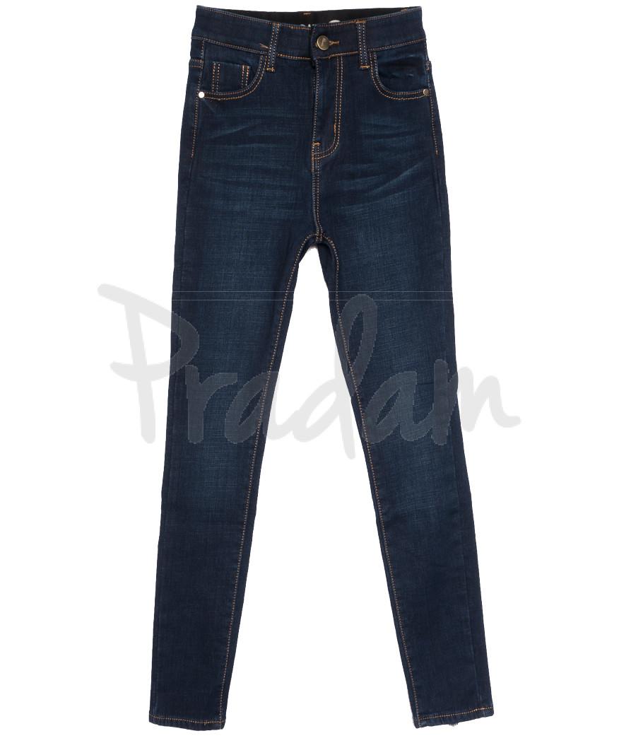0588 New Jeans американка на флисе синяя зимняя стрейчевая (25-30, 6 ед.)
