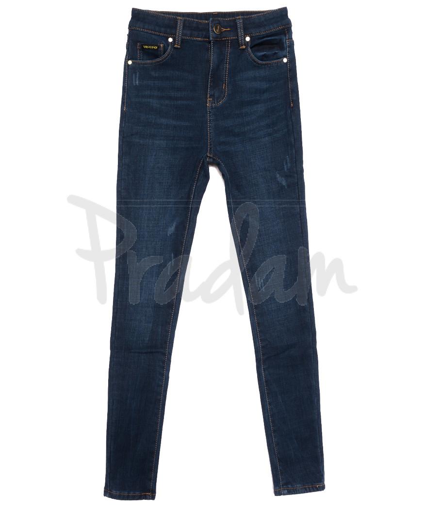 0586 New Jeans американка на флисе с царапками синяя зимняя стрейчевая (25-30, 6 ед.)
