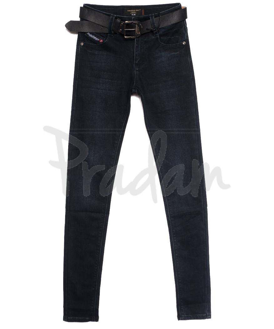 6268 Dimarkis Day джинсы женские темно-синие осенние стрейчевые (25-30, 6 ед.)