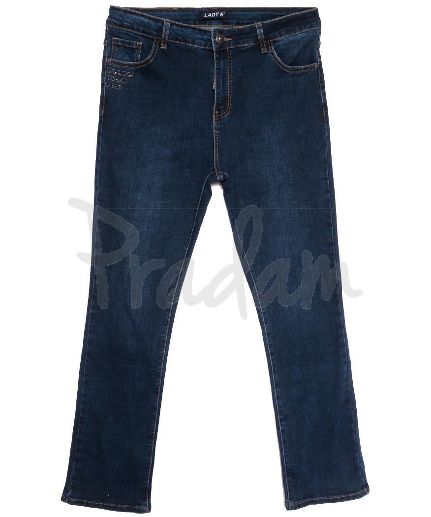 1631 Lady N джинсы женские батальные синие осенние стрейчевые (32-42, 6 ед.)