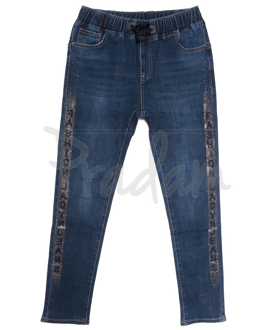 1640 Lady N джинсы женские на резинке батальные синие осенние стрейчевые (30-36, 6 ед.)