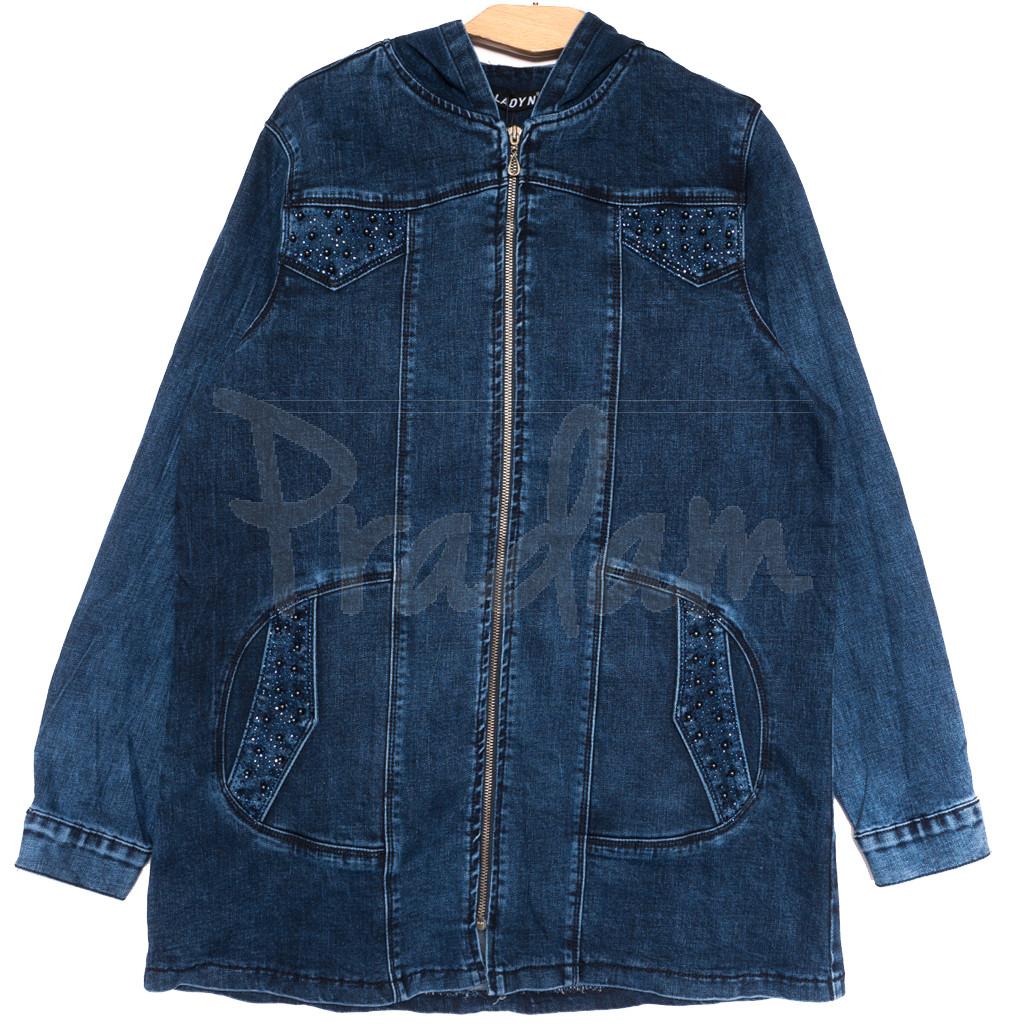 1624 Lady N куртка джинсовая женская батальная синяя осенняя стрейчевая (3XL-7XL, 6 ед.)