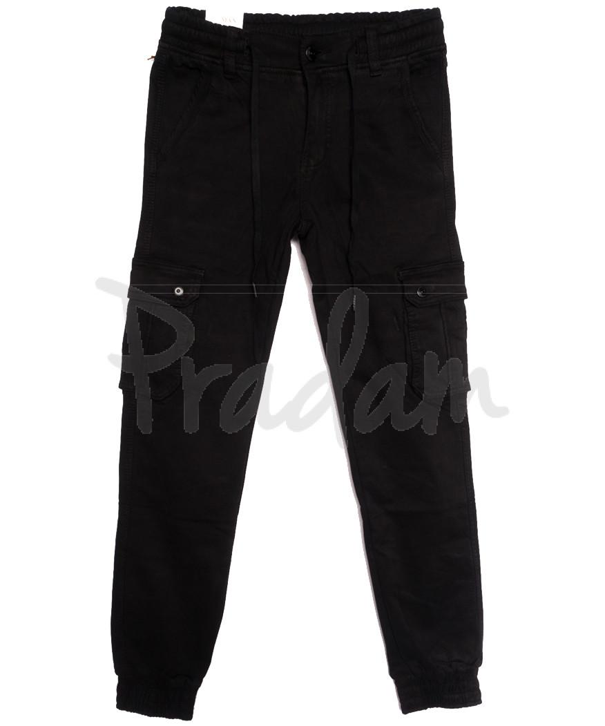 8383 Reman брюки карго мужские молодежные на флисе черные зимние стрейчевые (28-36, 8 ед.)