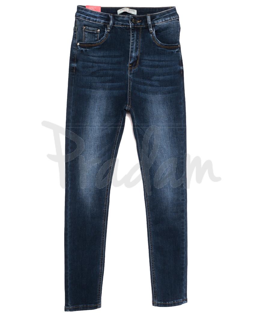 5236 Forest Jeans американка синяя осенняя стрейчевая (25-30, 6 ед.)