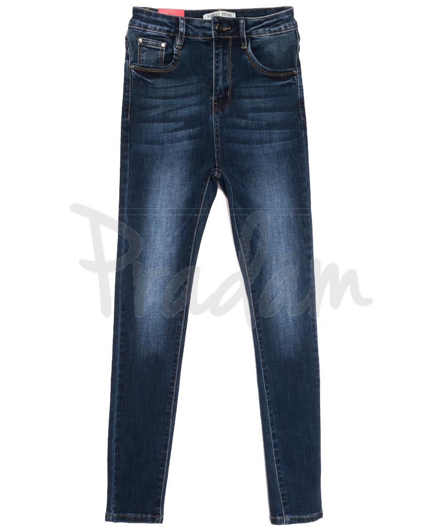 5237 Forest Jeans джинсы женские синие осенние стрейчевые (25-30, 6 ед.)