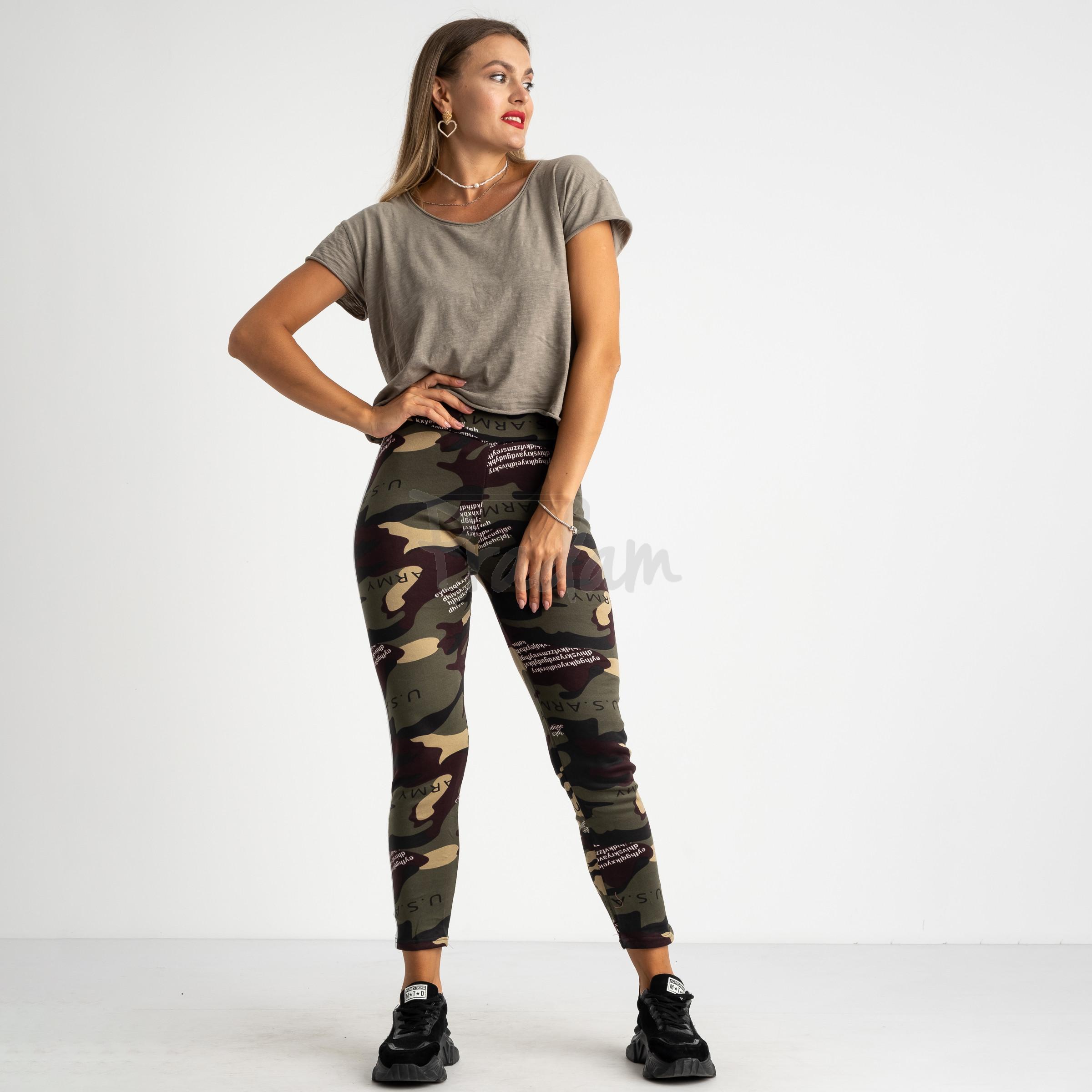 0903 Li Ruo Ya спортивные брюки женские камуфляжные на флисе (5 ед. размер: универсал 44-48)