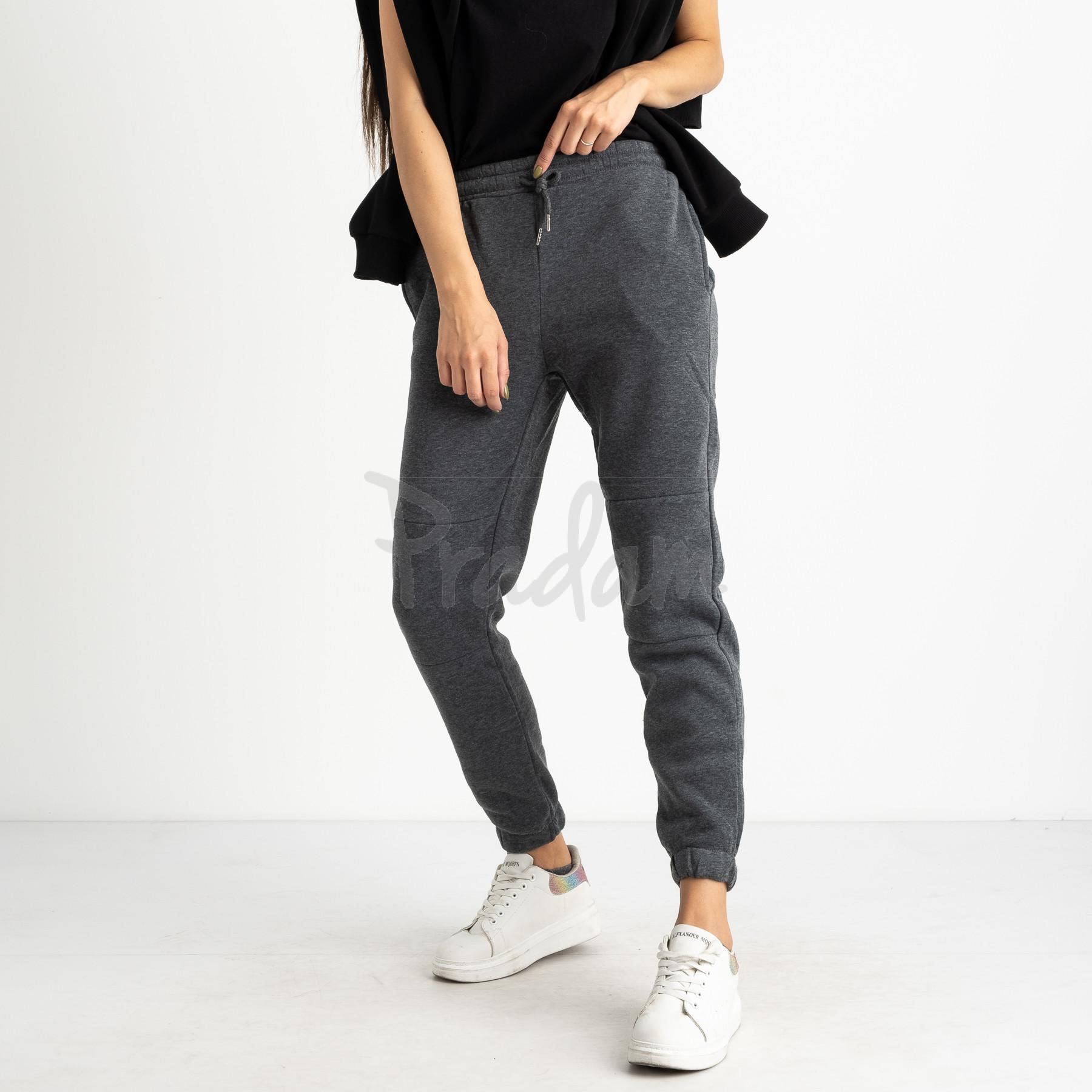 0012-5 темно-серые спортивные штаны женские на флисе (6 ед.размеры: S.M.L.XL.XXL.3XL)