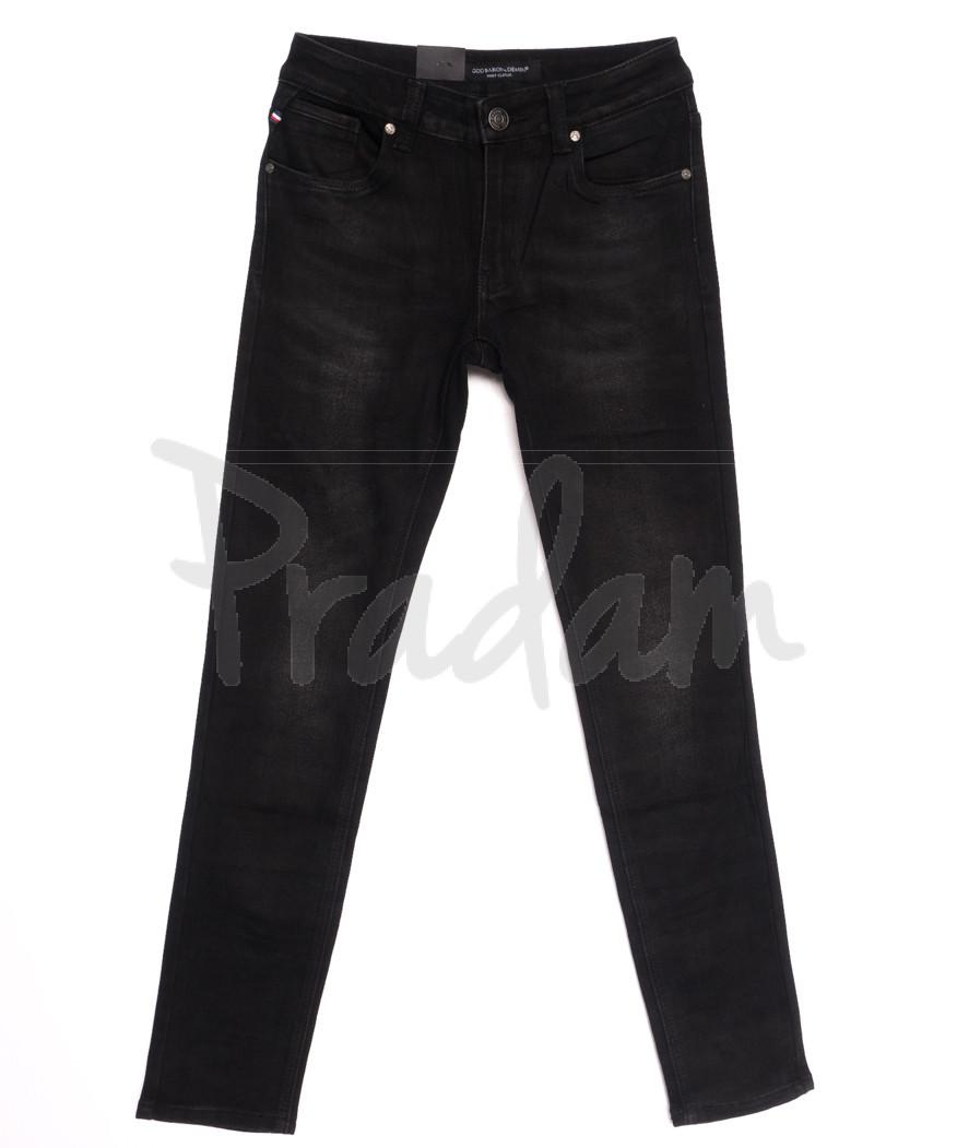 9333 God Baron джинсы мужские молодежные серые осенние стрейчевые (28-34, 8 ед.)