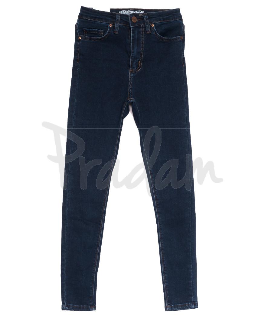 1060 Sasha джинсы женские синие осенние стрейчевые (26-31, 8 ед.)