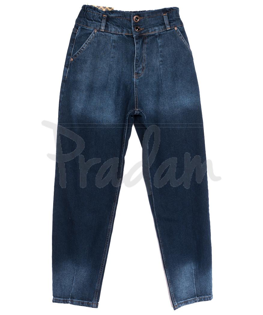 0741 Redmoon джинсы-баллон синие осенние коттоновые (25-30, 6 ед.)