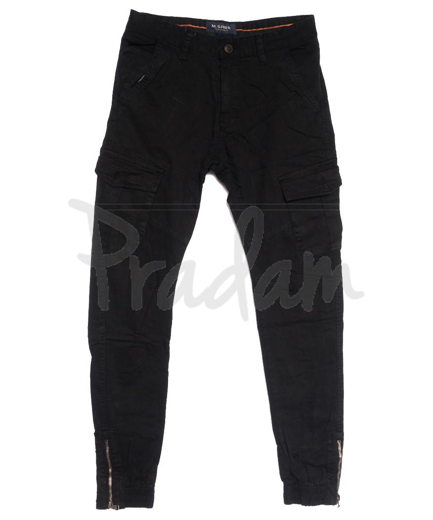 0555-13 черные M.Sara брюки карго мужские осенние стрейчевые (29-38, 5 ед.)