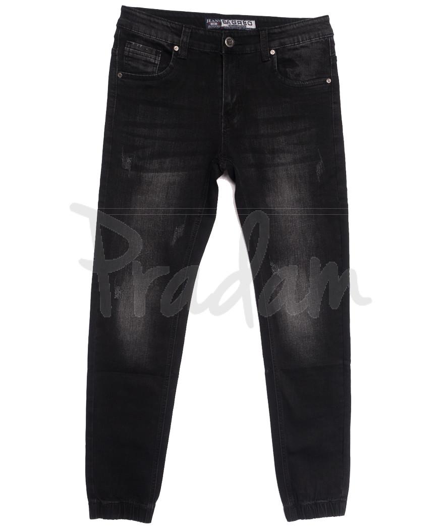 1523 Bagrbo джинсы мужские молодежные на резинке с царапками серые осенние стрейчевые (28-36, 8 ед.)