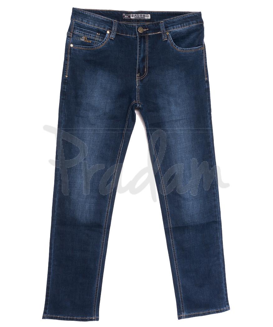 1618 Bagrbo джинсы мужские синие осенние стрейчевые (31-36, 8 ед.)