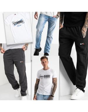 10066 микс мужской одежды с дефектами (5 ед.)