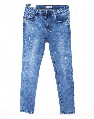 0886 Miss Free джинсы женские батальные с жемчугом весенние стрейчевые (31-38, 6 ед.)