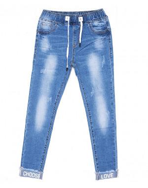 1267 Lady N джинсы женские батальные на резинке весенние стрейчевые (28-33, 6 ед.)