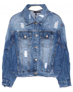 0135 (W135) Saint Wish куртка джинсовая женская с рванкой весенняя котоновая (S-L, 3 ед.)