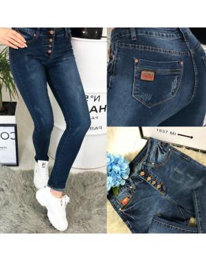 1418 New jeans бойфренды с царапками демисезонные стрейчевые (25-30, 6 ед.)
