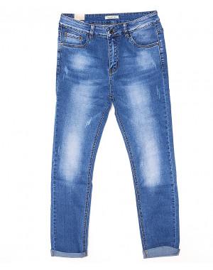2533 Crosstyle джинсы женские батальные с царапками весенние стрейчевые (30-36, 6 ед.)