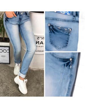 0062-03 Car King джинсы женские с варкой весенние стрейчевые (25-30, 6 ед.)