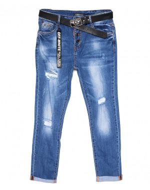6091-2 Like джинсы женские батальные с рванкой и царапками весенние стрейчевые (28-33, 6 ед.)