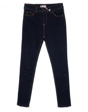 40004 п.б. темно-синий Well see джинсы женские батальные зауженные весенние стрейчевые (33-40, 4 ед.)