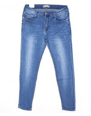 0888 Miss Free джинсы женские батальные с декоративной вставкой весенние стрейчевые (31-38, 6 ед.)