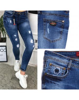 A 0749-15 Relucky джинсы женские с рванкой весенние стрейчевые (25-30, 6 ед.)