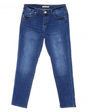 0273 Gallop джинсы мужские батальные с царапками весенние стрейчевые (33-40, 6 ед.)