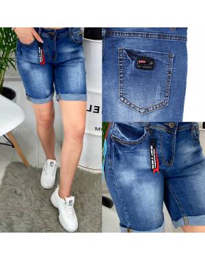 Шорты джинсовые женские с царапками батал ( A 0571-15 )