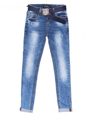 7018 Dknsel джинсы женские зауженные с царапками летние стрейчевые (25-30, 6 ед.)