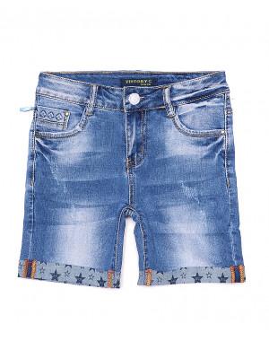 8221 Victory.C шорты джинсовые женские с царапками стрейчевые (25-30, 6 ед.)
