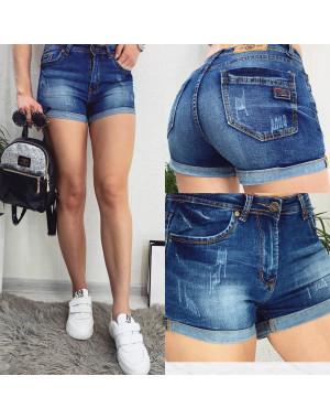 A 0063-15 Relucky шорты джинсовые женские с царапками стрейчевые (25-30, 6 ед.)