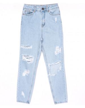 1795 X джинсы мом рванка коттон (25-32, 8 ед.)