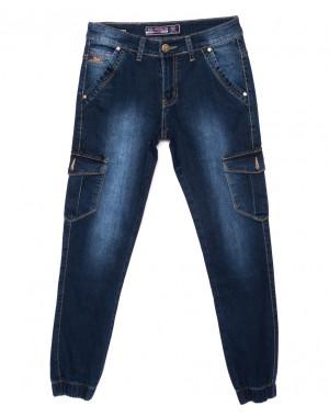 6113 Bagrbo джинсы мужские молодежные на манжете осенние стрейчевые (28-36, 8 ед.)