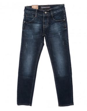 1948 Viman джинсы мужские молодежные с царапками синие осенние стрейчевые (25-30, 6 ед.)