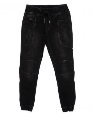 8159 Fangsida джинсы мужские молодежные на манжете темно-серые осенние стрейчевые (27-33, 8 ед.)