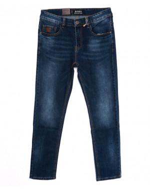 1036 M.Sara джинсы мужские синие осенние стрейчевые (30-36, 6 ед.)